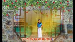 荆州雨荷广场舞《好一朵女人花》原创舞蹈 正背面演示