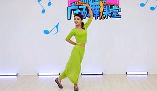 糖豆广场舞课堂《梦里的姑娘》编舞范范 附正背面口令分解教学演示