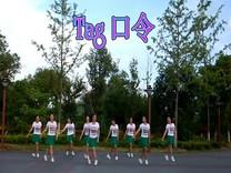 俏木蘭廣場舞《性感戀歌》原創舞蹈 團隊正背面演示