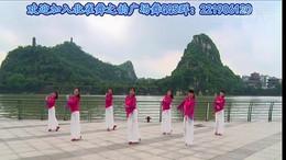 北雀舞之韵广场舞《好一朵女人花》原创舞蹈 附正背面口令分解教学演示