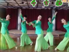 天姿广场舞《千古扬州》原创舞蹈 附正背面口令分解教学演示