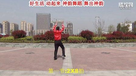 滨海神韵广场舞《爱你爱你是必须的》原创舞蹈 附正背面口令分解教学演示