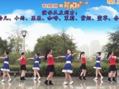 茉莉舞蹈《你不来我不老》原创双人舞 附正背面口令分解教学演示