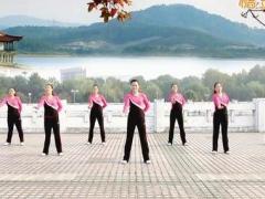 云裳馨悅廣場舞《中國舞臺》原創動感健身操 附正背面口令分解教學演示