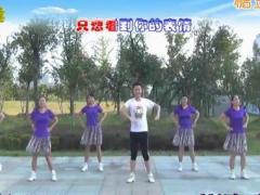 楠楠廣場舞《重要的話說三遍》原創舞蹈 附正背面口令分解教學演示