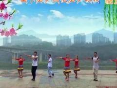 重庆叶子广场舞《吉祥云朵》编舞凤凰六哥 附正背面口令分解教学演示