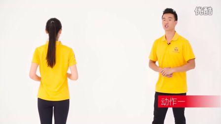 王廣成廣場舞《唱起來跳起來》原創舞蹈 附正背面口令分解教學演示