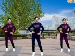 游城广场舞《扭一下》原创健身舞 附正背面口令分解教学演示