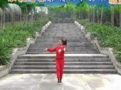 重庆叶子广场舞《不要停》原创舞蹈 附正背面口令分解教学演示