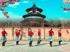 蝶依广场舞《新欢旧爱》原创简单恰恰舞蹈 附正背面口令分解教学演示