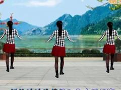游城广场舞《美好情缘》原创舞蹈 附正背面口令分解教学演示