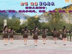 茉莉舞蹈《一首醉人的歌》原创单人水兵舞 附正背面口令分解教学演示