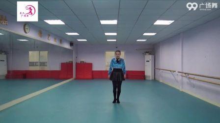 美久广场舞《练舞功》原创舞蹈 附正背面口令分解教学演示