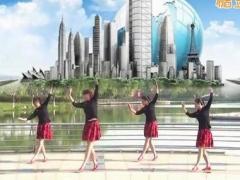 青儿广场舞《你是我今生难忘的梦》原创舞蹈 附正背面口令分解教学演示