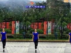 漓江飞舞广场舞《女人没有错》原创32步步子舞 附正背面口令分解教学演示