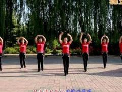 云裳馨悅廣場舞《中國夢》原創舞蹈 附正背面口令分解教學演示