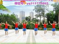 陆川叶青广场舞《天上太阳红彤彤》原创舞蹈 附正背面口令分解教学演示