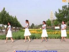 巨鹿霓裳依依广场舞《爱不在就放手》原创舞蹈 附正背面口令分解教学演示