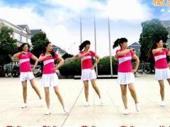 花家湖芳儿广场舞《一生最爱的是你》原创团队 附正背面口令分解教学演示