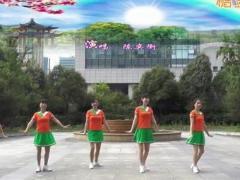 动动广场舞《准备好了吗》原创时尚现代风 附正背面口令分解教学演示