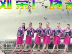 刘荣广场舞《中国顺》原创舞蹈 附正背面口令分解教学演示