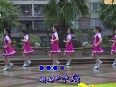 楊麗萍廣場舞《最幸福的人》原創2步入門舞 附正背面口令分解教學演示