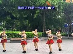 漓江飞舞广场舞《死都不怕》原创水兵舞 附正背面口令分解教学演示
