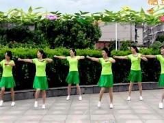 沅陵燕子广场舞《牵魂的爱》原创健身操 附正背面口令分解教学演示