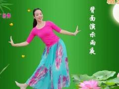 蘇州雨夜廣場舞《愛上藍月亮》原創舞蹈 附正背面口令分解教學演示