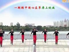 青儿广场舞《草原中国心》原创舞蹈 附正背面口令分解教学演示