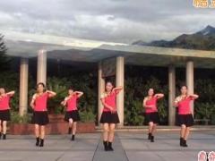 茉莉广场舞《情恋草原亲》原创藏族舞 附正背面口令分解教学演示