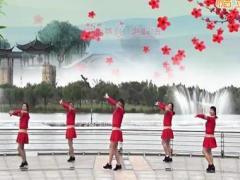 青儿广场舞《相思桃花雨》原创健身舞 附正背面口令分解教学演示