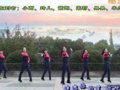 茉莉广场舞《圈套》原创步子舞 附正背面口令分解教学演示