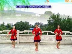 漓江飞舞广场舞《红红中国红》原创恰恰舞 附正背面口令分解教学演示