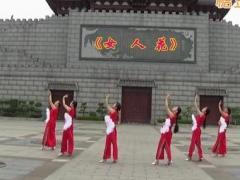 抚州左岸风情广场舞《女人花》原创舞蹈 附正背面口令分解教学演示