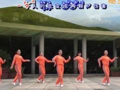 茉莉广场舞《错过缘份错过爱》原创健身舞 附正背面口令分解教学演示