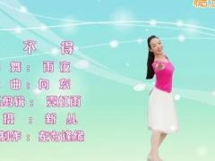 蘇州盛澤雨夜廣場舞《舍不得》原創舞蹈 附正背面口令分解教學演示