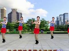 游城广场舞《今生今世爱在一起》原创附正背面演示及慢速口令教学