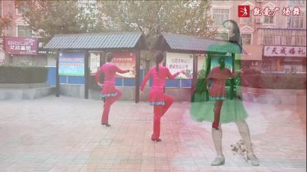 云裳馨悅廣場舞《把你寵壞》原創舞蹈 正背面口令分解動作教學演示