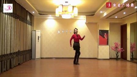 美久广场舞《别一言不合就逃离》原创舞蹈 附正反面演示及分解动作教学