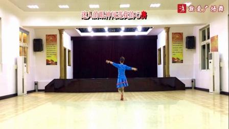 誓言廣場舞《情系草原》原創舞蹈 完整版演示及分解教學演示