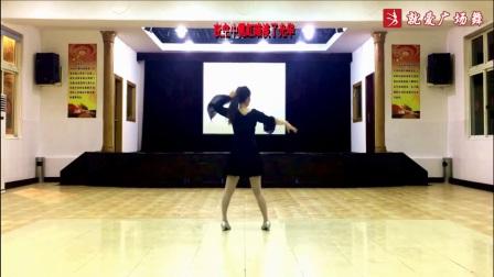 誓言廣場舞《最后的恰恰》原創舞蹈 附正背表演口令分解動作分教學