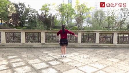 謝春燕廣場舞《誰能讀懂網絡里的愛》原創健身舞 附口令分解動作教學演示
