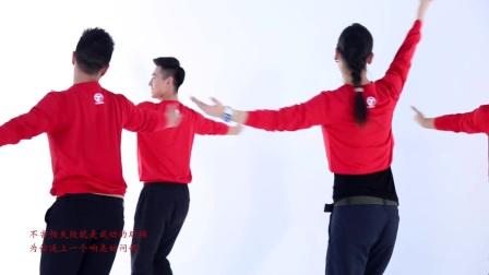 王廣成廣場舞《響亮的問候》原創健身舞 附正背面口令分解教學演示