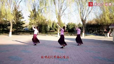 云裳馨悅廣場舞《藏家樂》原創舞蹈 正背面口令分解動作教學演示