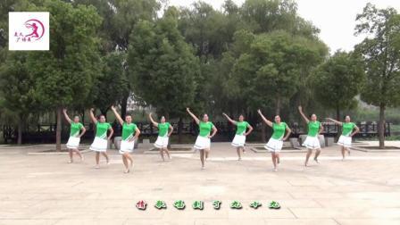 美久广场舞《情歌唱到九十九》原创舞蹈 正背面演示及口令分解动作教学