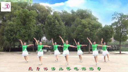 美久广场舞《最贵是健康》原创舞蹈 附正背面口令分解教学演示