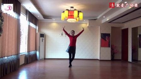 美久广场舞《守护你我》原创舞蹈 附正背表演口令分解动作分教学