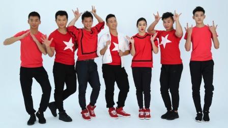 王廣成廣場舞《快樂圣誕》原創健身舞 正背面演示