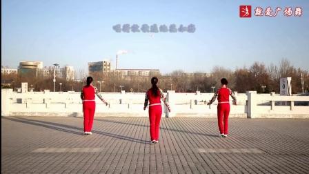 云裳馨悅廣場舞《唱天籟》編舞沚水 正背面口令分解動作教學演示